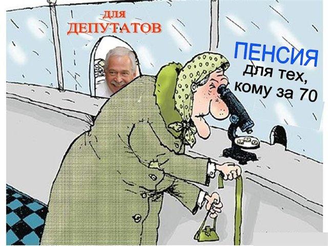 О политике (Галина Таравкова) / Стихи.ру