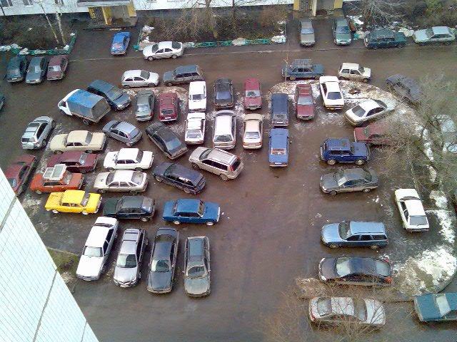 когда Незаконное приватизирование парковочного места во дворе сделал малейшей