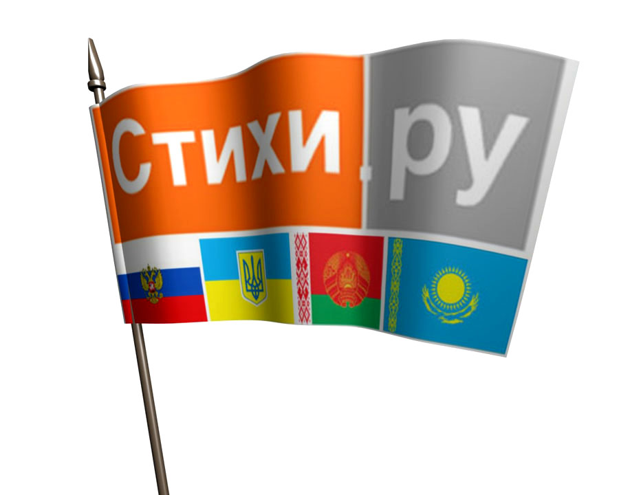 флаг ру