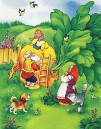 ...по организации и проведению совместной образовательной деятельности по иллюстрированию народных сказок детьми 6-7...