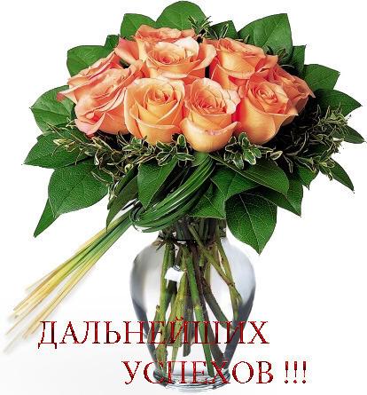 Пусть в душе цветут цветы - Пожелания в картинках. Гифка - 223