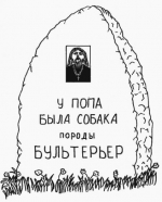 http://www.stihi.ru/pics/2012/03/26/3680.jpg