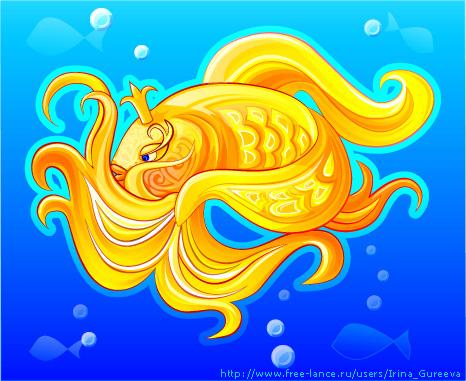 """1 ноября в с/п  """"Волна """" прошло открытое занятие по декоративно - прикладному творчеству  """"В гостях у золотой рыбки """"..."""