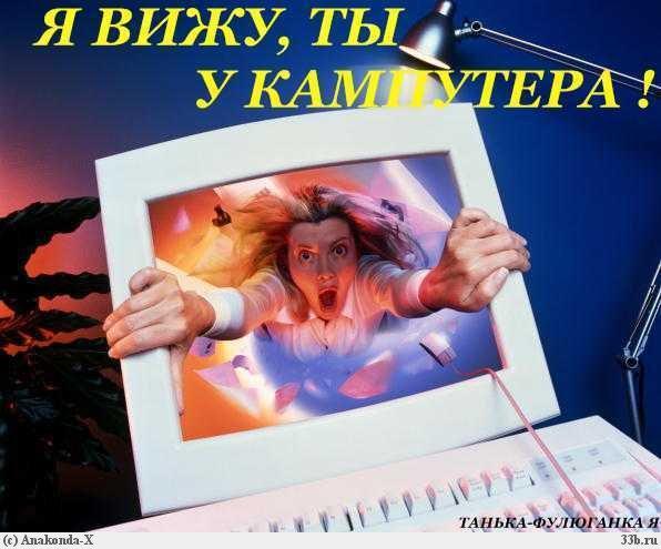 Челябинскую школьницу изнасиловал друг из Internet. Фото c ИА