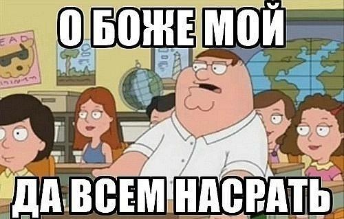 hhh-russkie-mineti