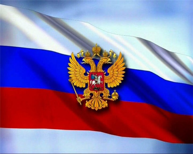 почему флаг россии