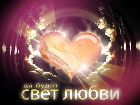 безусловная любовь скачать торрент