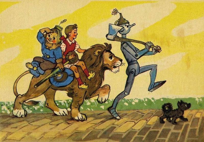 Картинки для детей злой волшебник