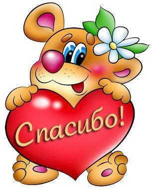 http://www.stihi.ru/pics/2012/06/04/9148.jpg