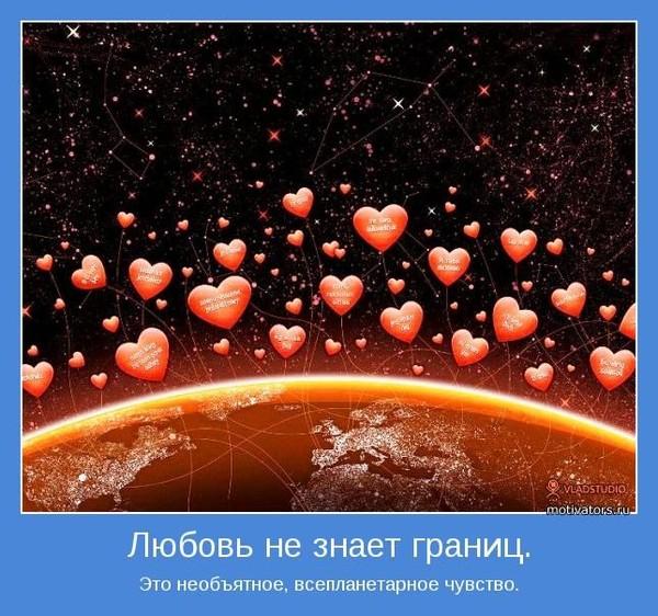 http://www.stihi.ru/pics/2012/06/11/4551.jpg