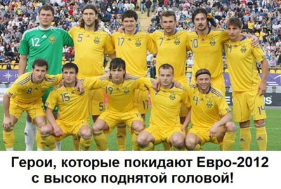 таблица первая лига украина футбол