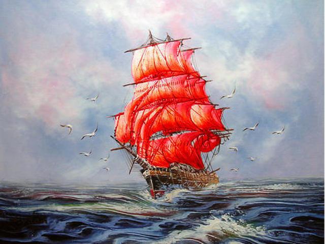 корабль своими руками из картона пошаговое 640 x 480 · jpeg