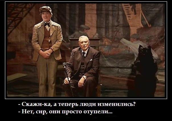 Моё понимание романа Булгакова Мастер и Маргарита (Лёха Потапов ...