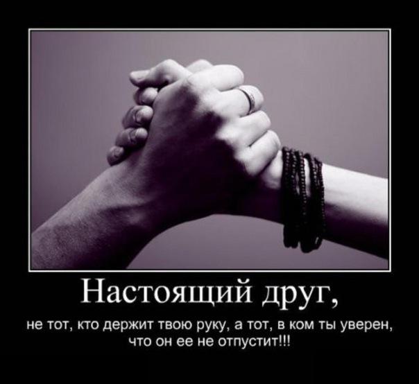http://www.stihi.ru/pics/2012/07/27/3336.jpg