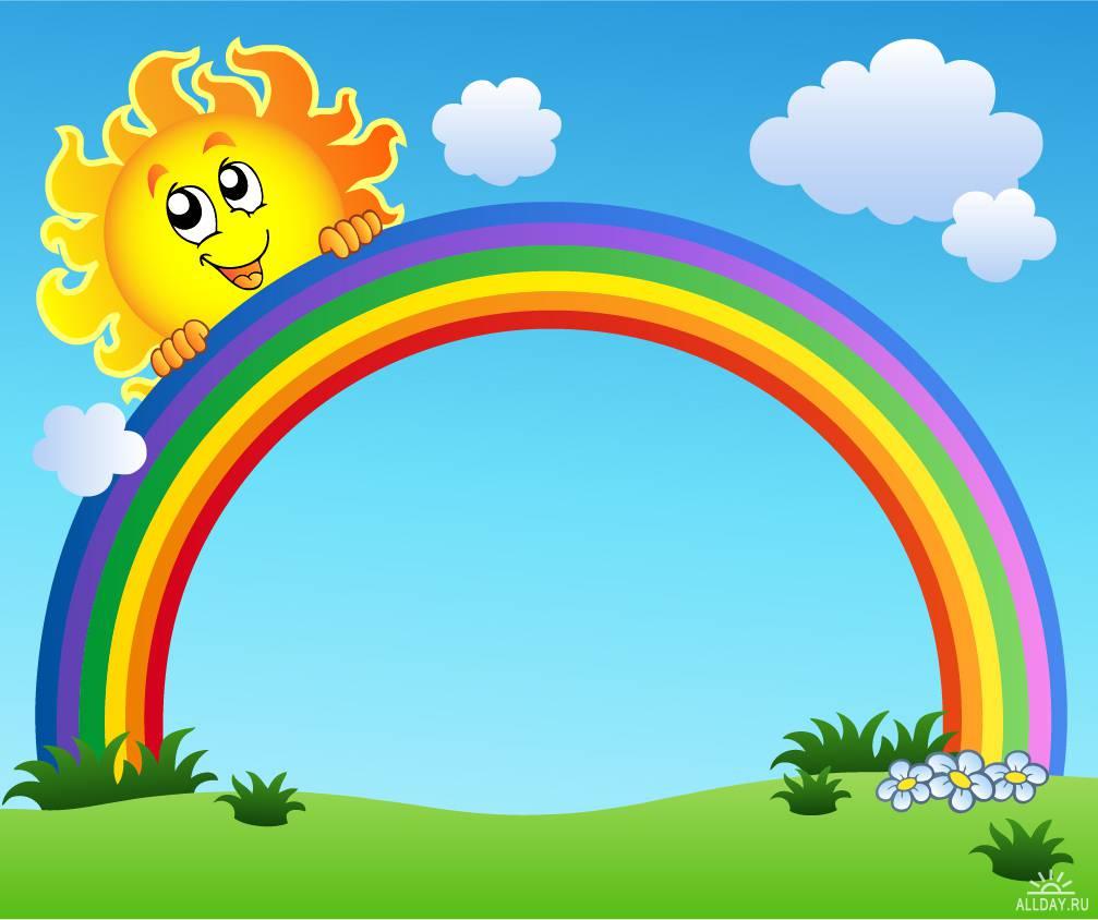 картинки солнышко и радуга