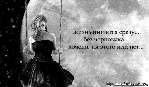 Жизнь прожить не поле перейти (Вячеслав Полканов) / Стихи.ру