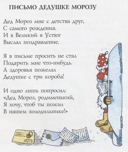 Как у пушкина мороз и солнце день чудесный