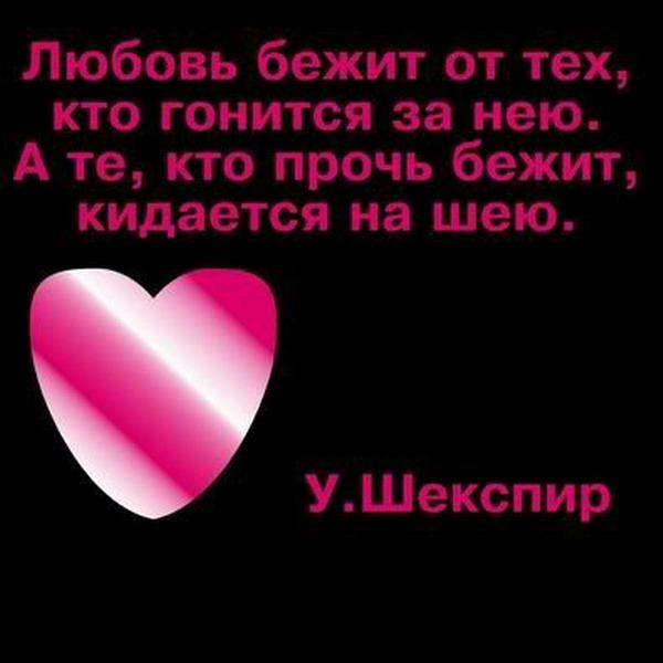 картинки с именем любовь