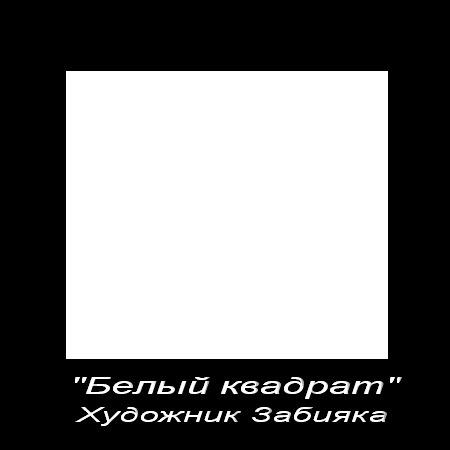 пустое изображение: