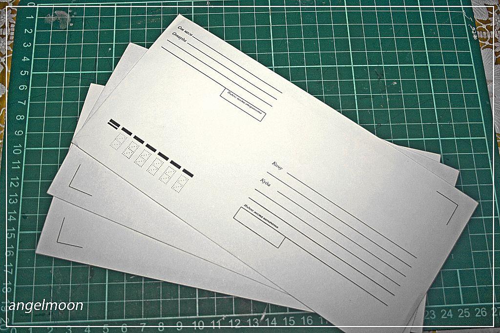 Как сделать бумагу для письма самому себе 132