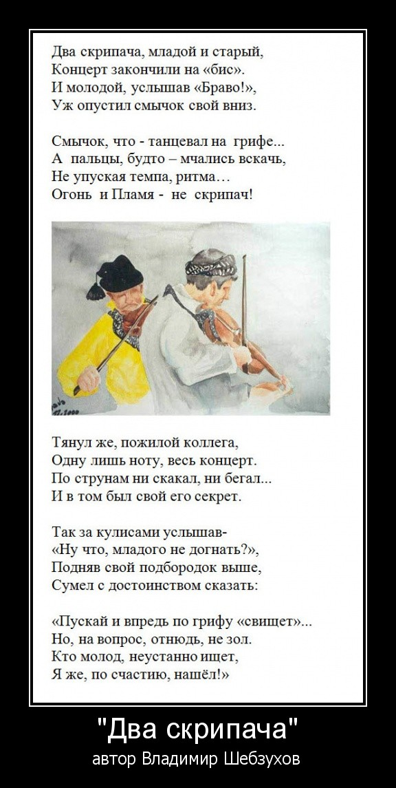 http://www.stihi.ru/pics/2012/08/17/6323.jpg?3047