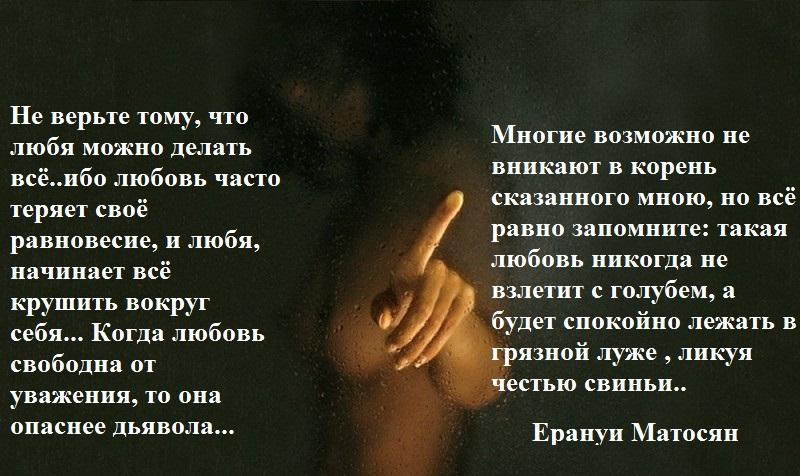 Стих мужу про любовь до слез