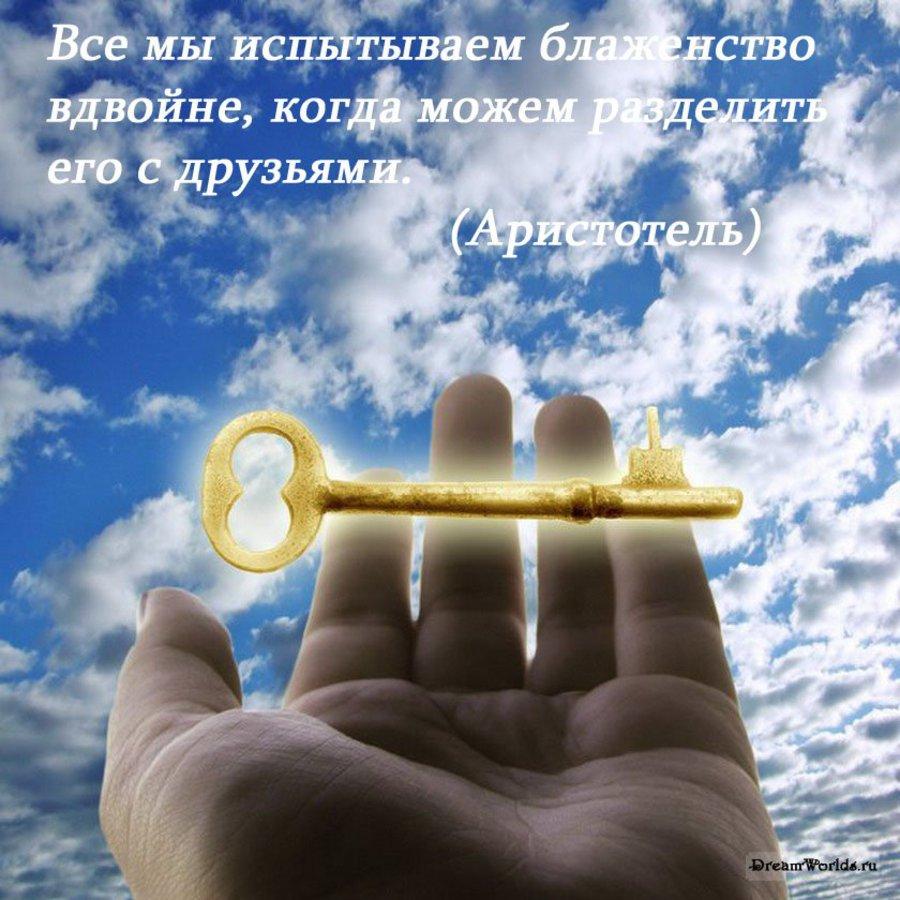 http://www.stihi.ru/pics/2012/08/28/8562.jpg