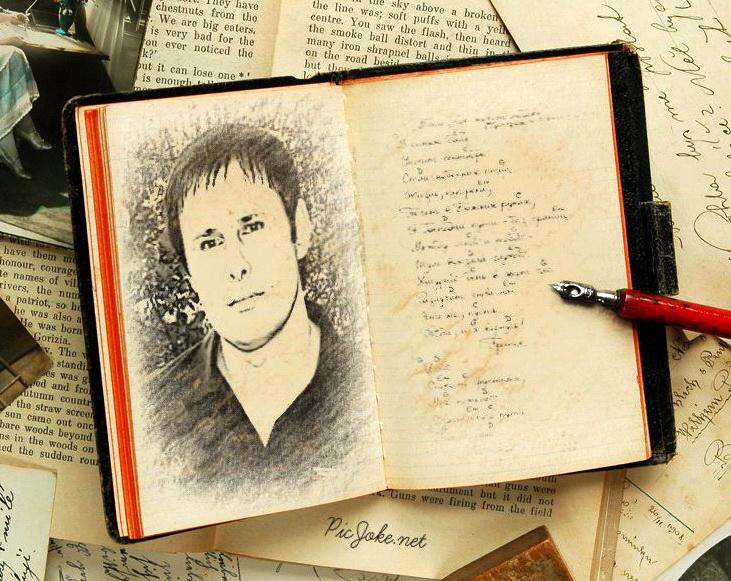 Дневникру