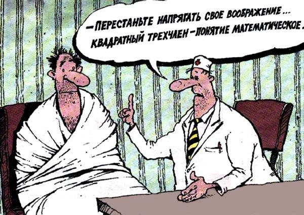 Крым остался без света из-за превышения лимитов потребления электроэнергии, - Минэнерго - Цензор.НЕТ 6302