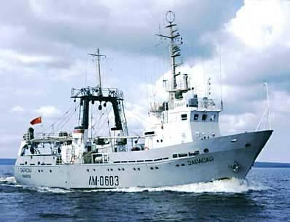 мурманск список рыболовных судов