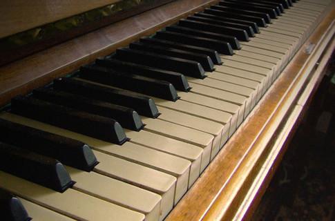 Фортепиано кира ковалькова стихи ру