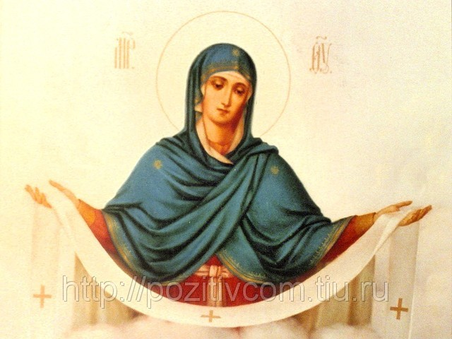 Покрова, как еще называют Покров Пресвятой Богородицы и Приснодевы Марии, считается одним из значительных событий в...
