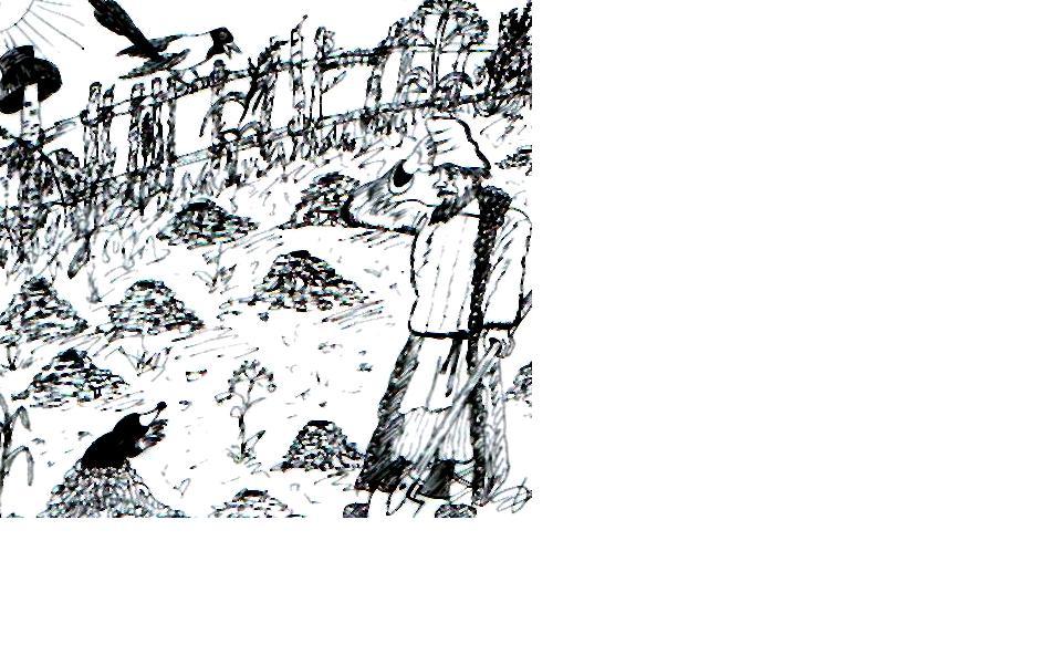 картинки пахарь и крот интереснее