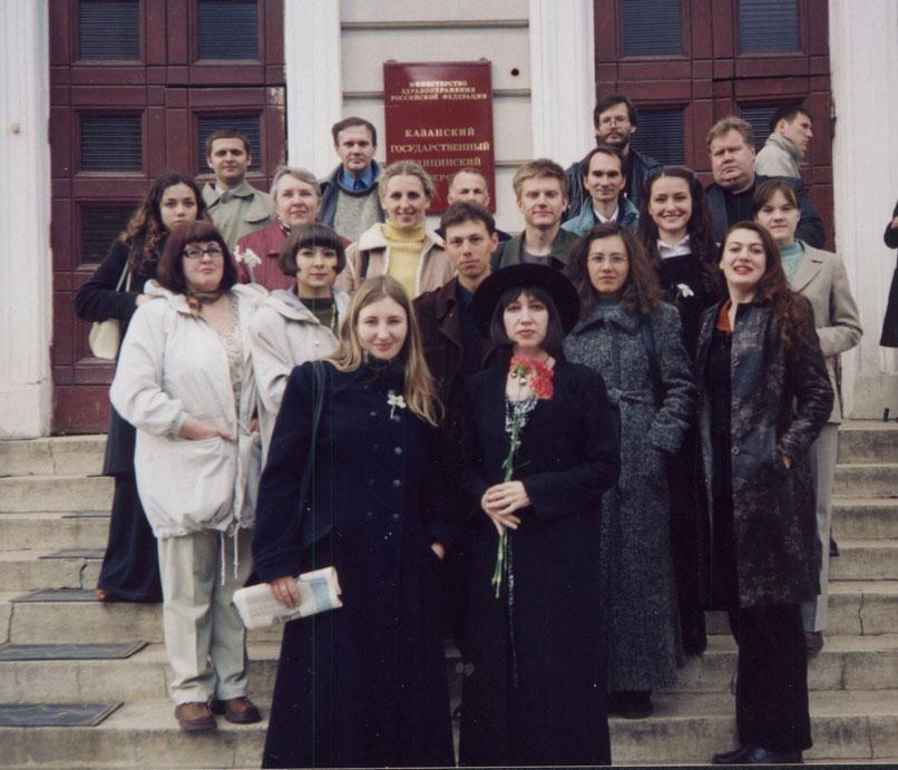 Нури Арсланов Презентация На Татарском