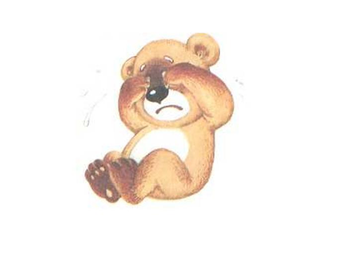 часто картинки мишки плачут многие