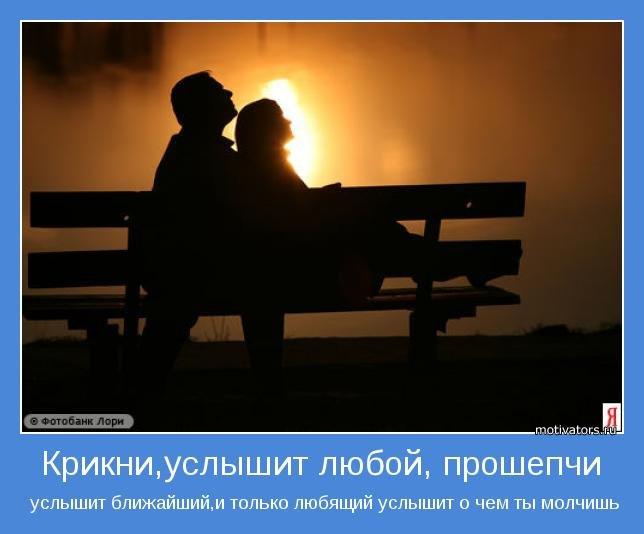 """""""Когда я говорю о движении в любви, я имею ввиду, что время медового месяца..."""