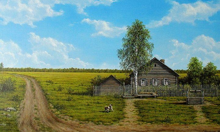 отчий дом картинки