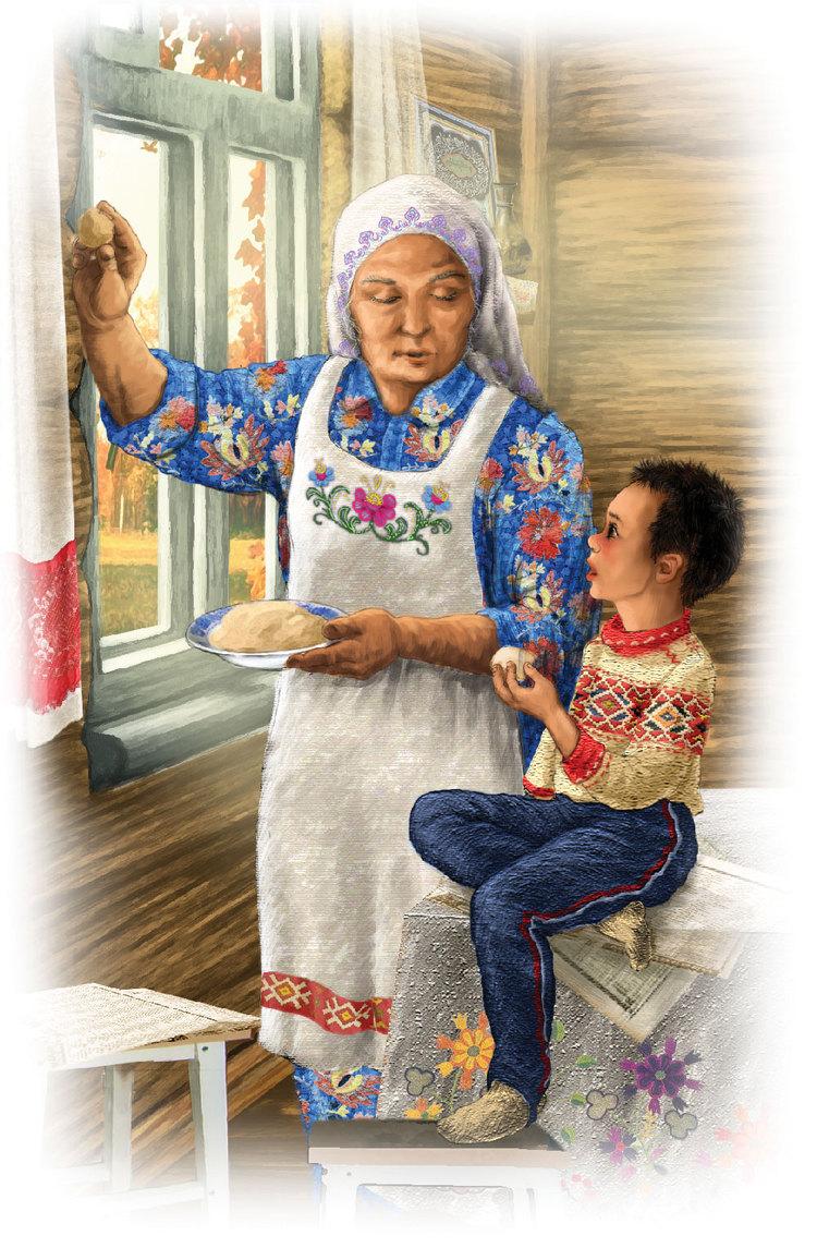 Бесплатно русская бабка дала внуку фото 498-123