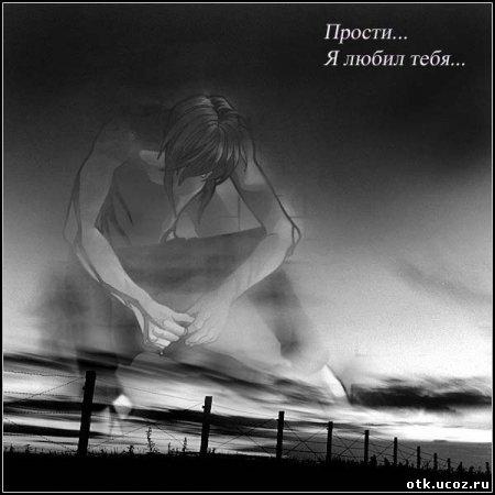 грустные картинки боль