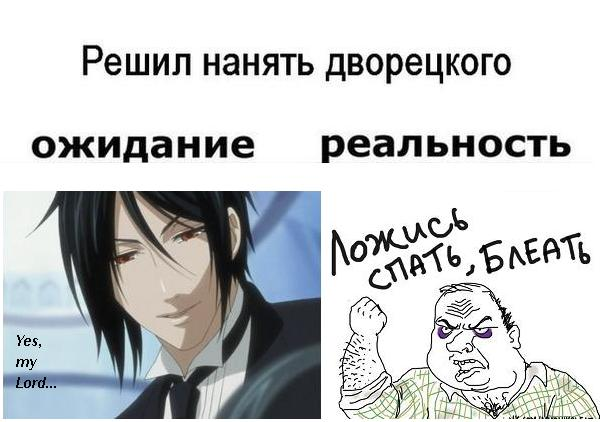 аниме картинки стихи: