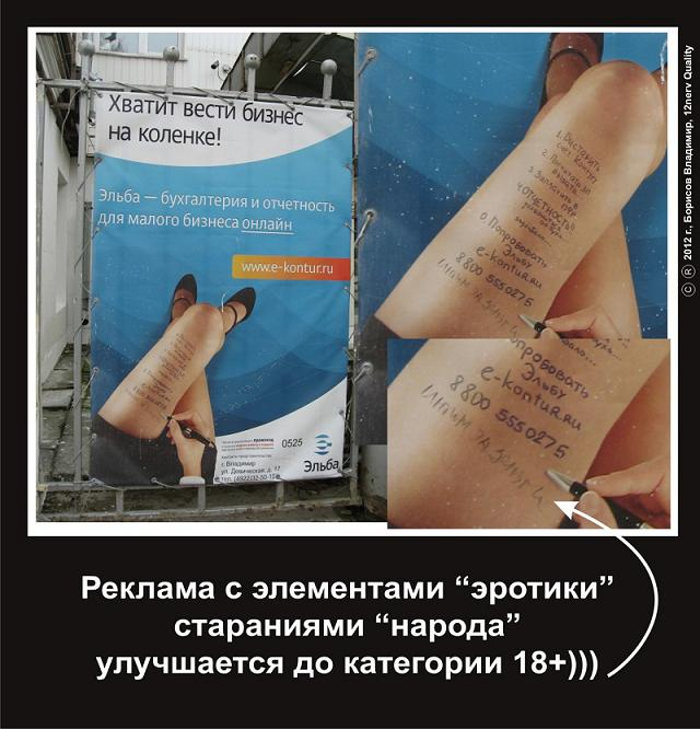 слоган: