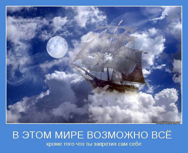 """Плейкаст """"В море одна лишь волна - быстротечная.В небе одна лишь звезда - бесконечна"""""""
