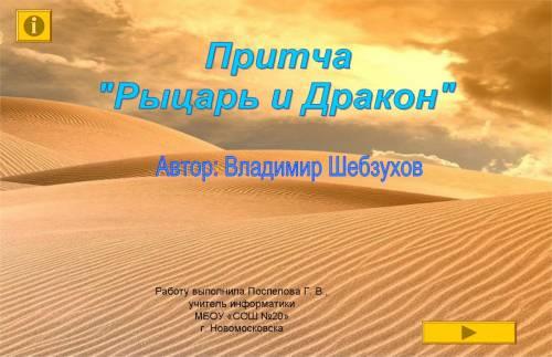 http://www.stihi.ru/pics/2012/11/23/7504.jpg?3351