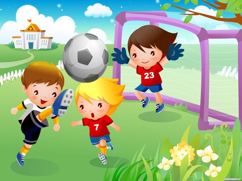 Картинки детские игры класс