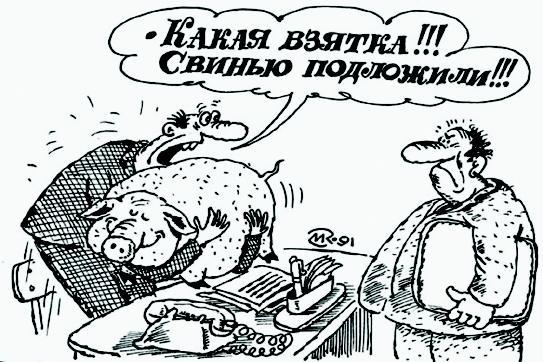 Почему путин не борется с коррупцией 177