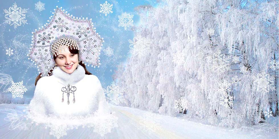 Стаканами шампанского, открытка госпожа зима