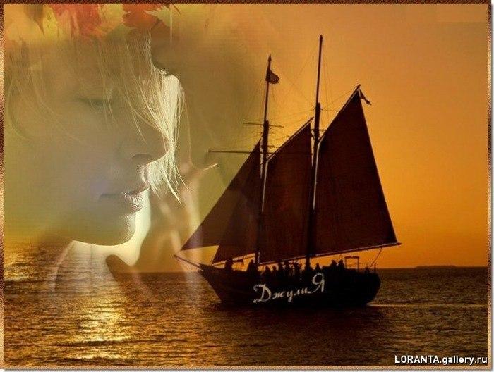 притча о любви лодка
