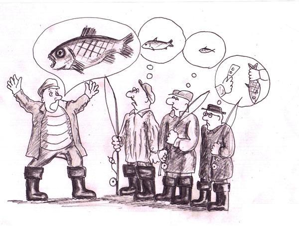 рыбак рыбака видит издалека рисунок