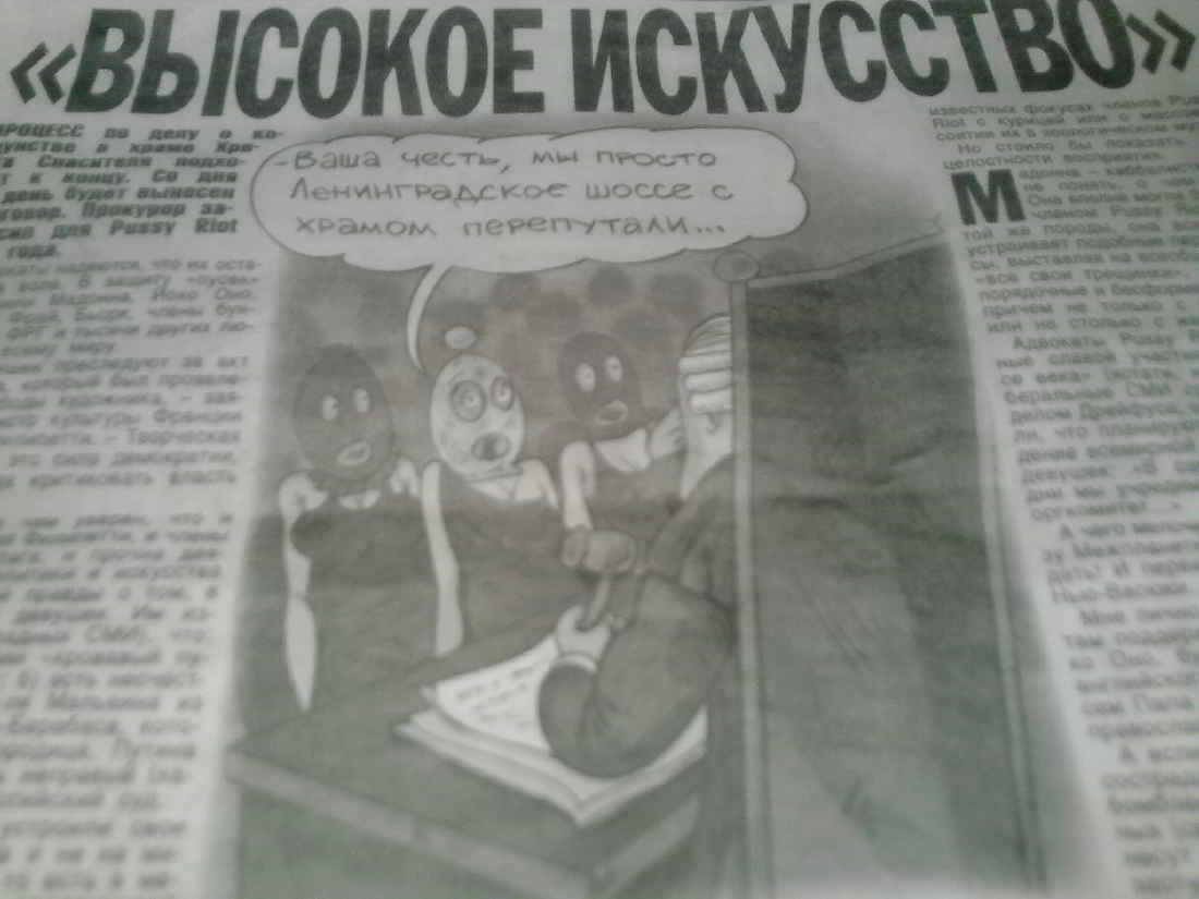 stihi-pro-gruppovuhu-zhestko-v-volosatuyu-kisku