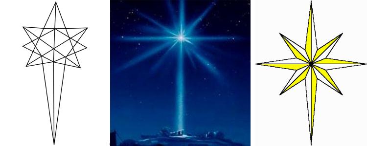 Светит тебе вифлеемская звезда